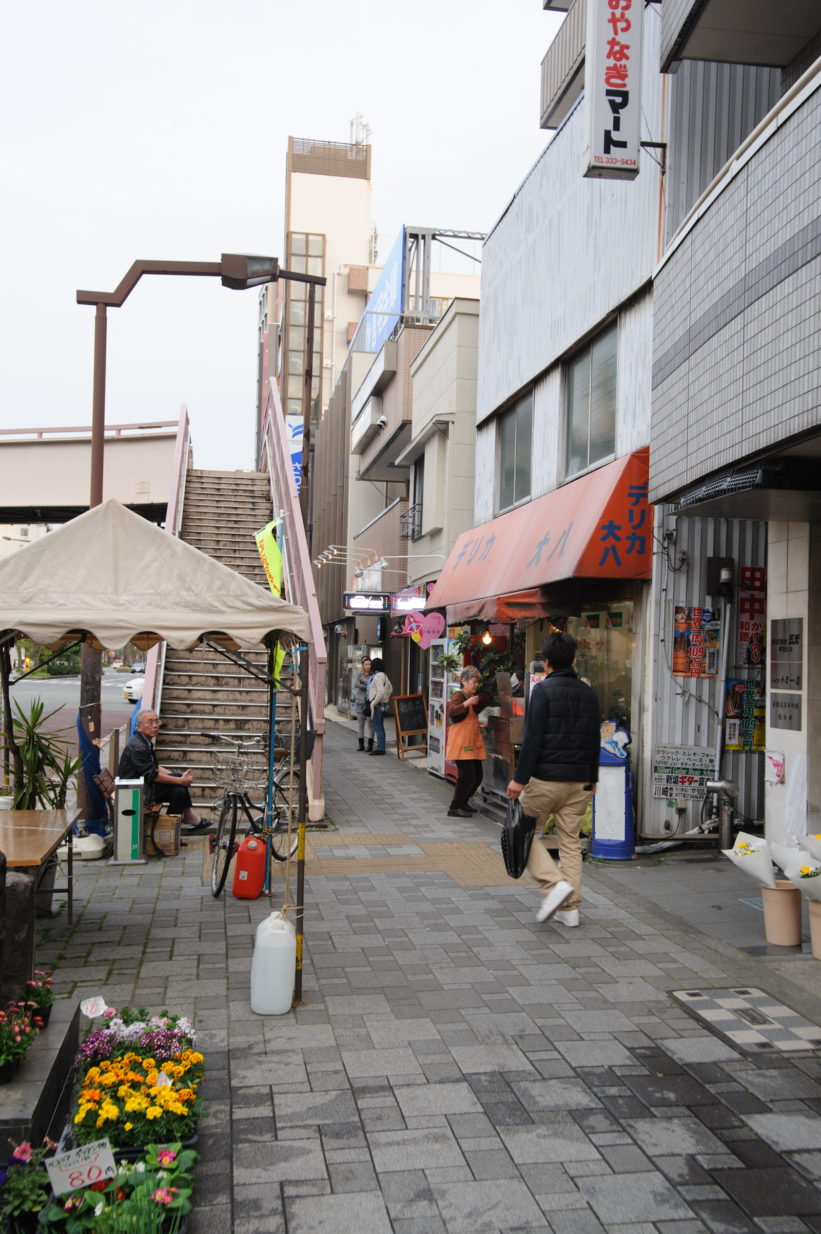 The Old Path Locale of Tokyo | Members, Church of God International