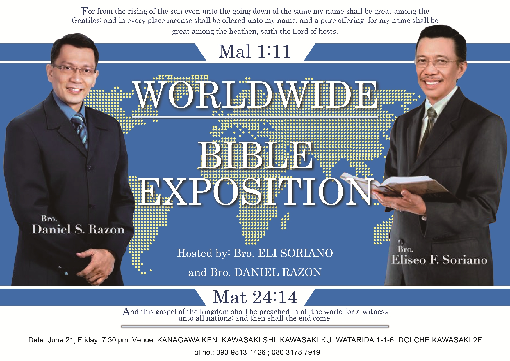 Ang Hookup Daan Bible Exposition Invitation