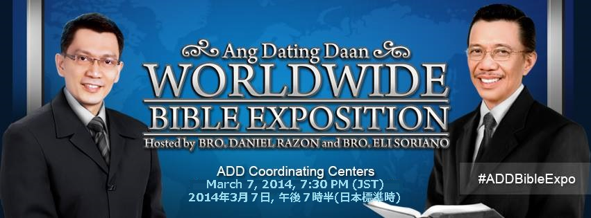 Dating Daan Bible Ang Exposition Live