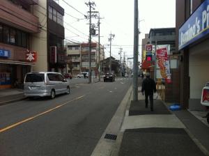 Nagoya_DominosSide