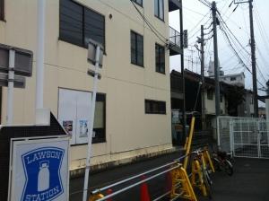 Nagoya_BuildingSide