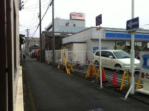 Nagoya_LawsonSide