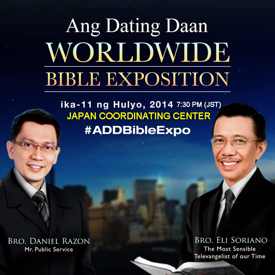 Ang Dating Daan - Danao City Cebu