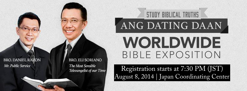 Bible Expos Making Sense of Ang Dating Daan